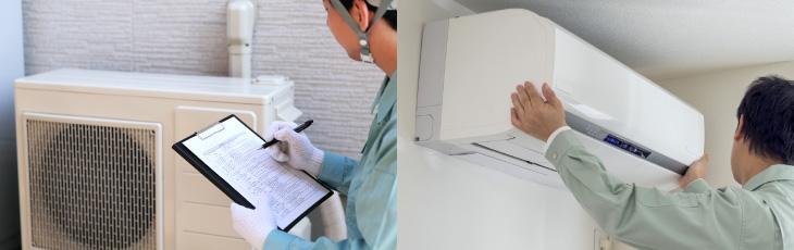 エアコン・暖房器具・換気扇